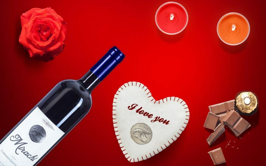 Un vin pentru Valentine's Day